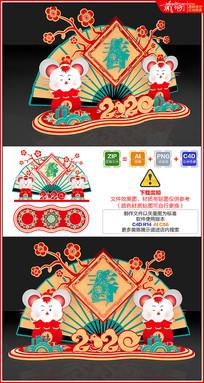 2020鼠年春节商场美陈设计