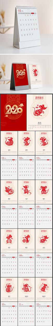 2020鼠年中国风台历设计
