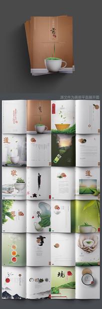 大氣茶宣傳手冊設計