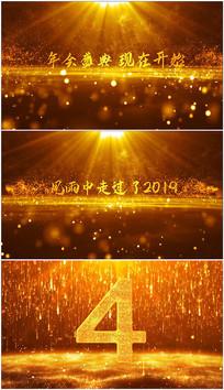 大气金色粒子2020会声会影年会开场视频模板