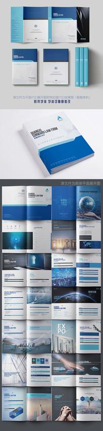 高端蓝色科技画册设计