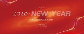红色大气新年年会背景板