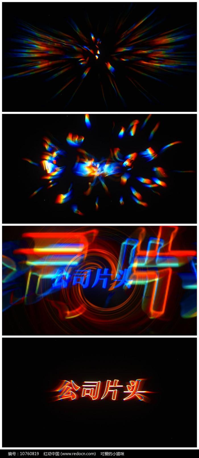 炫酷故障极光logo演绎AE视频模板图片