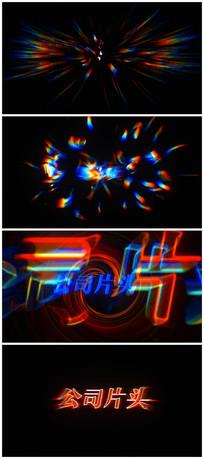 炫酷故障极光logo演绎AE视频模板