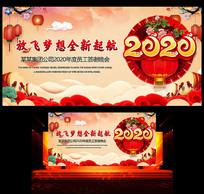 中国风2020新春晚会背景