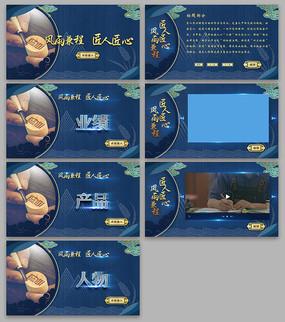 中国风蓝色古朴软件UI界面设计