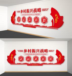 中国风社区振兴乡村新农村文化墙