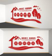 中国风社区职工之家文化墙雕刻展板