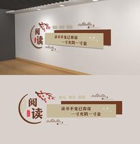 中国风阅览室图书馆背景墙校园文化墙