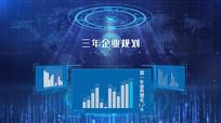 简约科技粒子产品数据图表包装展示pr视频模板