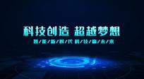科技风logo片头AE视频模板
