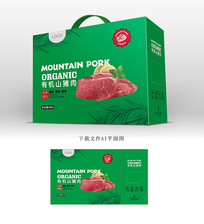 绿色有机猪肉包装