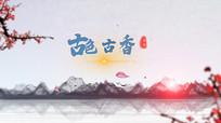 清新中国风水墨文化文字动画开场pr视频模板