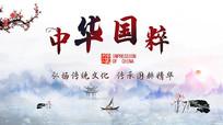 中国风水墨卷轴风景图文展示片头pr模板