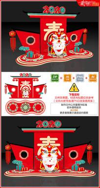 2020年鼠年春节促销美陈设计