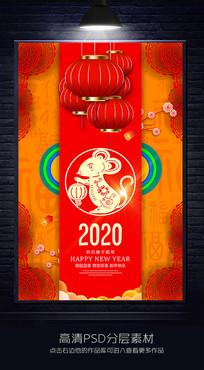 创意2020海报设计