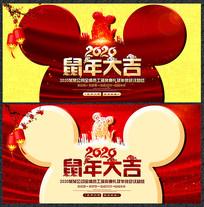 创意2020鼠年大吉春节海报