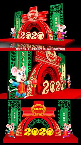 创意2020鼠年美陈 春节布置