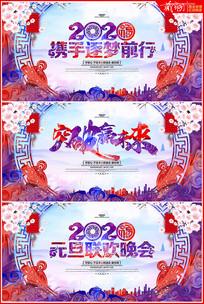 剪纸2020年鼠年春节晚会背景