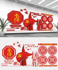 精美中国梦跟党走党建文化墙