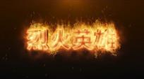 烈火英雄LOGO演绎AE视频模板