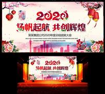 中国风2020新春晚会舞台背景板设计