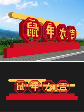 2020春节公园广场户外美陈展示新春雕塑