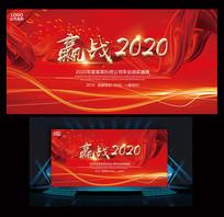 2020年鼠年年会会议背景展板设计