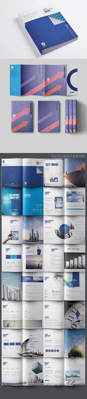 大气建筑工程建筑公司画册模板