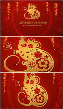 edius2020鼠年新春贺晚会视频模板