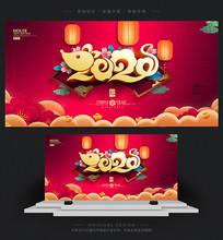 高档时尚2020鼠年春节海报