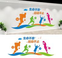 文体室文化墙宣传墙设计