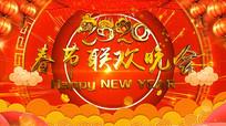 春节新年拜年AE模板