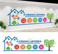 新农村建设宣传标语文化墙