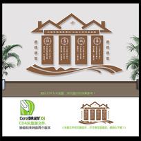 学校道德讲堂中式古典文化墙设计