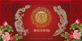 中式婚礼龙凤舞台背景