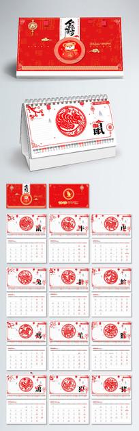 2020红色台历日历原创卡通设计