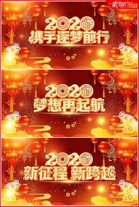 2020新征程新跨越鼠年春节晚会背景