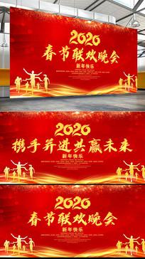 春节联欢晚会舞台背景