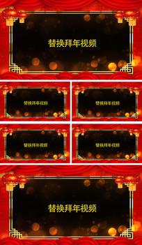 春节年会拜年开场视频模板