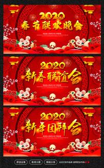 大气喜庆春节联欢晚会舞台背景