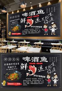 桂林啤酒鱼背景墙