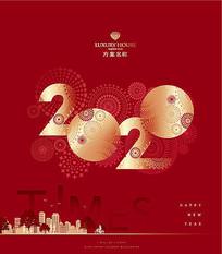 红色新年元旦海报