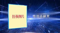蓝色科技企业年会颁奖盛典获奖名单pr模板