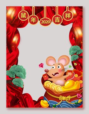 拍照框2020鼠年吉祥海报合影框