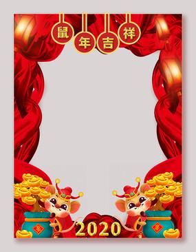 拍照框2020鼠年新年拍照合影板