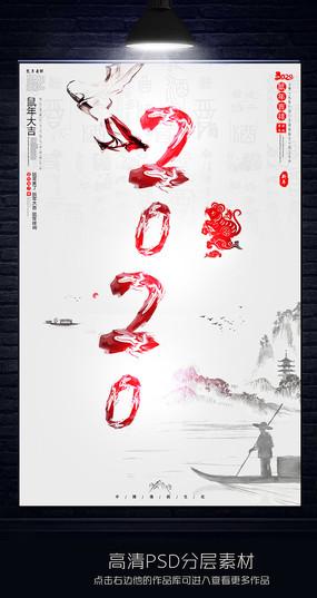 水墨中国风鼠年宣传海报设计