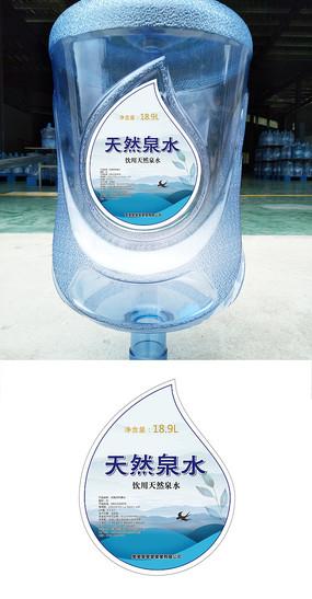 桶装水标签设计