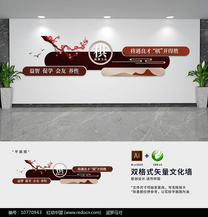 新中式棋牌室文化墙图片