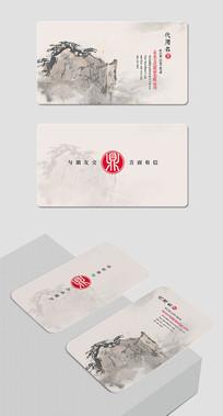 新中式中国风水墨山水名片设计
